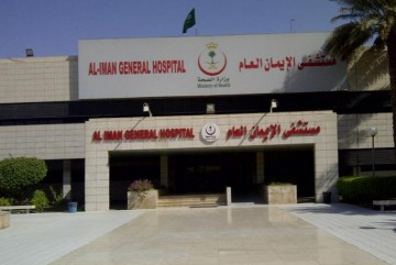 Maintenance and improve of sterilization department for Emaan hospital / ajloun